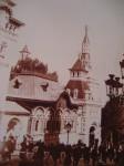 Pavillon de l'Asie russe – Exposition 1900